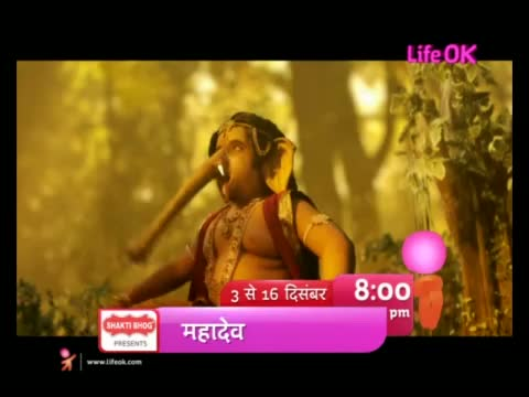Devon Ke Dev... Mahadev - Notorious Shree Ganesh