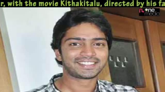 Tollywood Actor Allari Naresh Profile & Biography