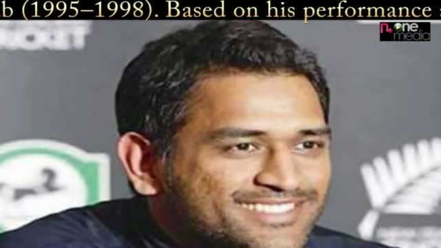 Biography Of Indian Cricketing Star - Mahendra Singh Dhoni