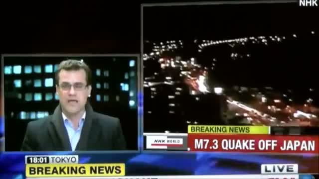 Japan Hit By Strong 7.3 Magnitude Earthquake, Tsunami Warning Issue 12/7/12