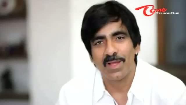 Sarocharu Movie - Ravi Teja Promotional Teaser - Ravi Teja, Kajal Agarwal, Richa Gangopadhyay - Telugu Cinema Movies