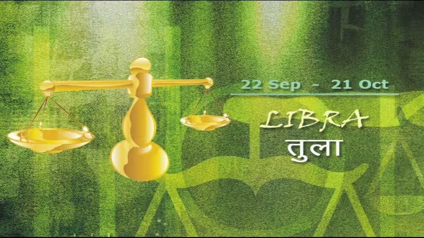 13 December 2012, Thursday, Astrology, Daily Free astrology predictions, astrology forecast by Acharya Anuj Jain.