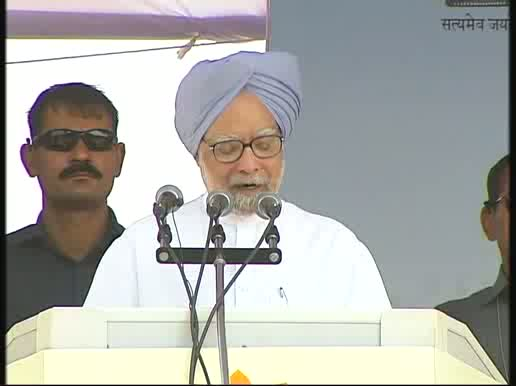 The Prime Minister, Dr. Manmohan Singh addressing at the launch of Aadhaar Enabled Service Delivery, on the occasion of 2nd anniversary of AADHAAR, in Dudu, Jaipur, Rajasthan on October 20, 2012.