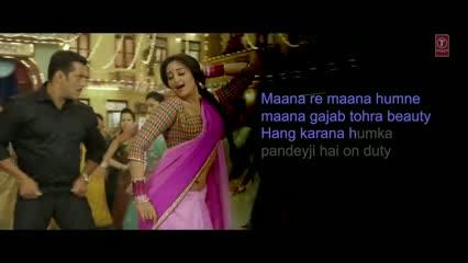 Pandey Jee Full Song With Lyrics (Audio) Dabangg 2 - Salman Khan & Sonakshi Sinha
