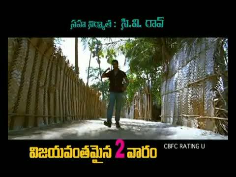 Yeto Vellipoyindi Manasu - Koti Koti Song - Telugu Cinema Movies