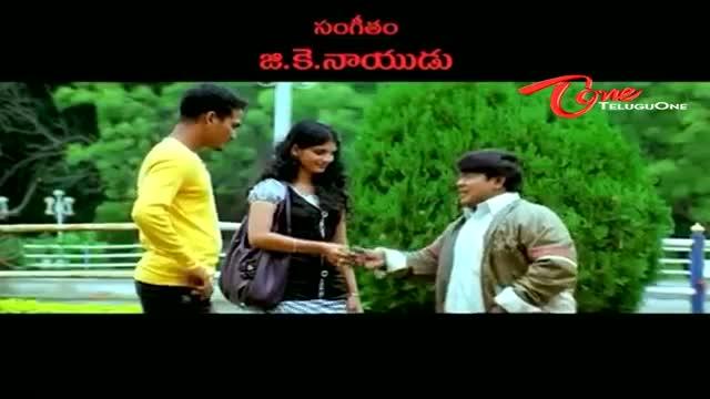 Ee Rojullo Romantic Crime Story - College Beauties Song Promo - Telugu Cinema Movies