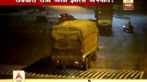 Navi Mumbai : Palm beach Car Accident Exclusive