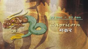 Annual forecast for Zodiac sign Capricorn for 2013 by Acharya Anuj Jain.
