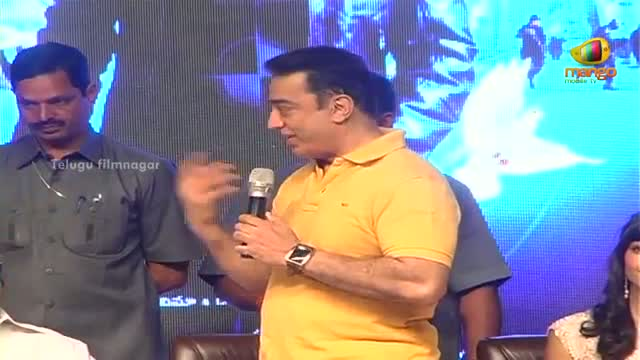 Vishwaroopam Audio Launch - Kamal Hasan Speech - Kamal Hassan, Pooja Kumar, Rahul Bose - Telugu Cinema Movies