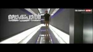 Lokpal Malayalam Movie Official Teaser HD - Mohanlal & Joshiy