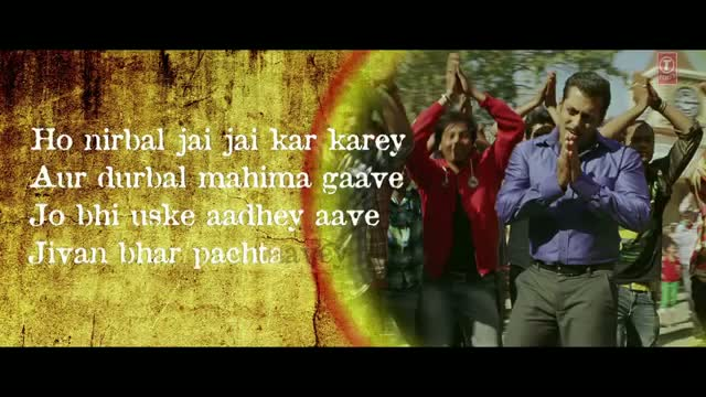 (Hud Hud Dabangg) DABANGG RELOADED FULL SONG WITH LYRICS (Audio) - DABANGG 2 - SALMAN KHAN