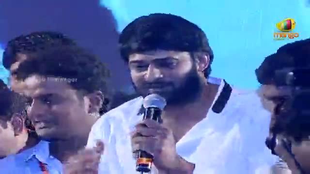 Mirchi Audio Launch - Prabhas Speech - Prabhas, Anushka Shetty, Richa Gangopadhyay, DSP - Telugu Cinema Movies