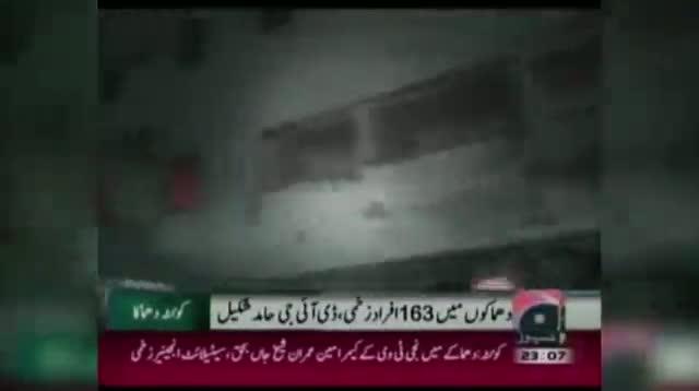 Bombings Kill Scores in Pakistan