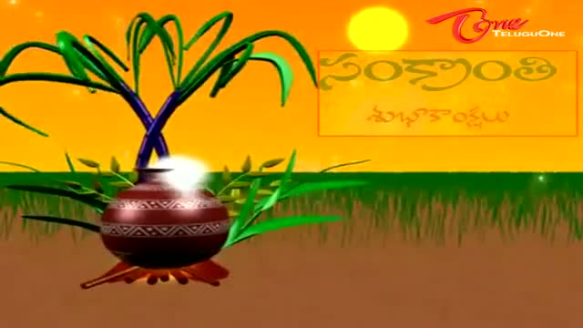 Happy Makar Sankranti Wishes - Pongal 2013 Greetings
