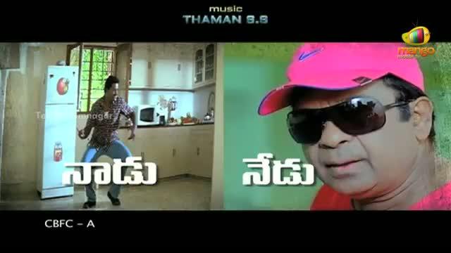 Chiru Vs Ram Charan - Naayak Latest Trailer - Kajal Aggarwal, Amala Paul - Telugu Cinema Movies