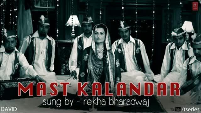 Mast Kalandar Full Song (Audio) DAVID - Neil Nitin Mukesh, Isha Sharwani, Vikram & Others