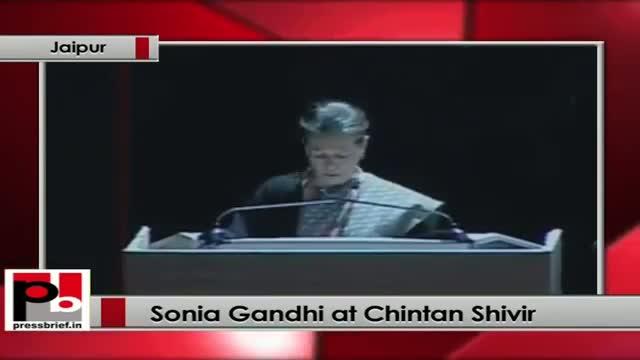 Sonia Gandhi at Congress' Jaipur Chintan Shivir: Congress is the only pan-Indian party Part 01