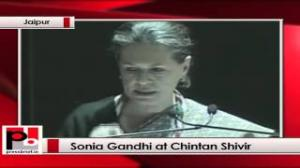 Sonia Gandhi at Congress' Jaipur Chintan Shivir: Congress is the only pan-Indian party Part 02