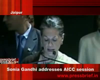 Sonia Gandhi addresses AICC session in Jaipur