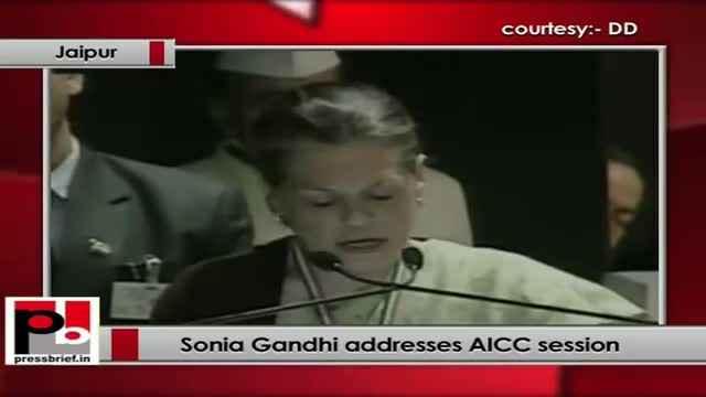 Sonia Gandhi at AICC session in Jaipur: Safety of women and tackling corruption are top priorities