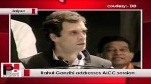 Rahul Gandhi at Jaipur AICC session: Congress is with DNA of entire Indians Part 02