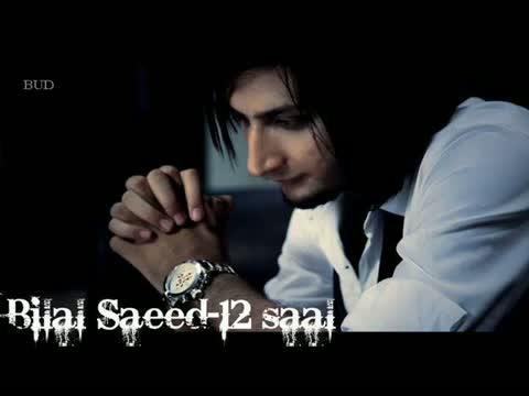 Bilal Saeed - Ku Ku (feat. Dr. Zeus & Young Fateh) - Official Song - Tweleve