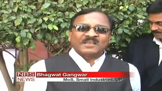 Agra Global Summit will be fruitful Bhagwat Gangwar