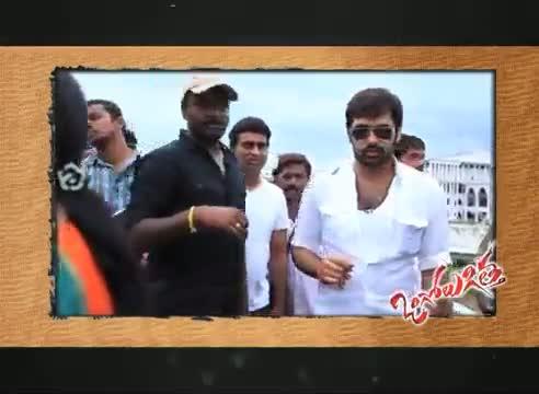 Ongole Githa - Silk Smitha song making - Telugu Cinema Movies