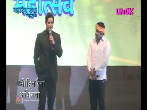 Mahadev Ganga Event - Mohit Raina