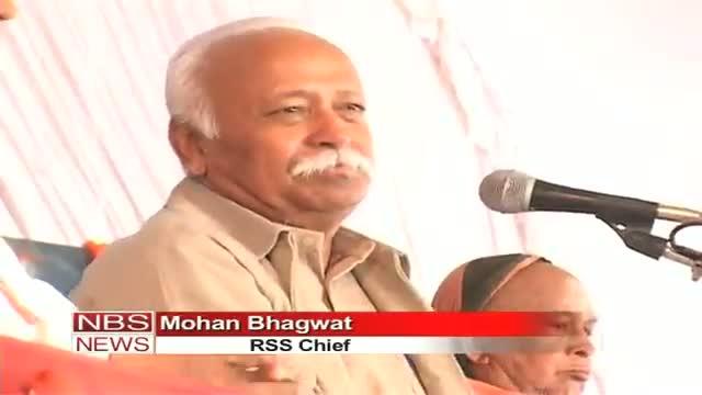 Ram Mandir is a matter of national pride RSS Chief