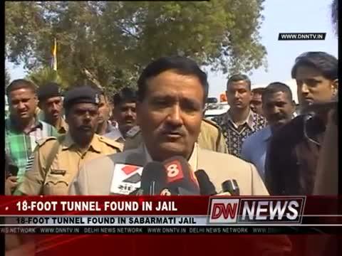 18-foot tunnel found at Sabarmati Jail in Ahemdabad