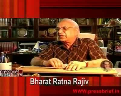 Bharat Ratna Rajiv Gandhi