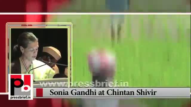 Sonia Gandhi always stressed for women empowerment, farmers' welfare