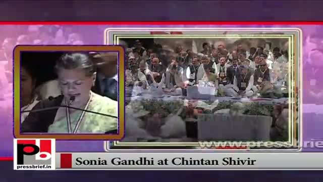 Sonia Gandhi always stressed to ensure unity and integrity of the country