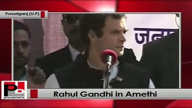 Rahul Gandhi reaches Amethi - People give a rousing welcome