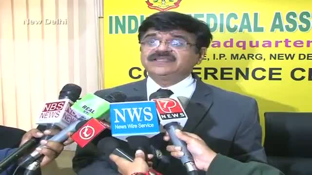 Raise health budget to 3%, make insurance compulsory IMA