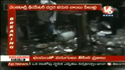 Serial blasts rock Hyderabad, high alert declared -  At least 15 people are feared killed and over 60 injured
