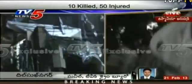 Serial bomb blasts in Hyderabad - Exclusive bomb blast location visuals - 16 dead, 50 injured