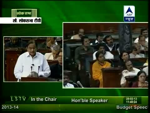 Breaking News: Budget 2013: Home loan borrowers allowed additional deduction of Rs 1 lakh
