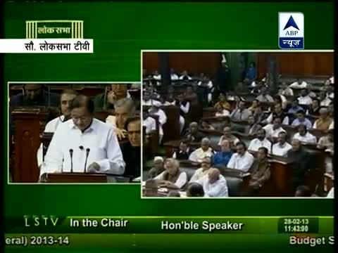 Breaking News: Budget 2013-14: Govt to set up two ports in Andhra Pradesh West Bengal