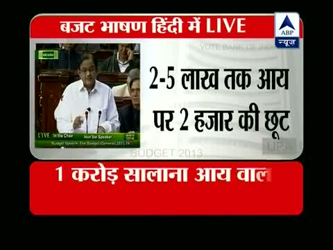 Breaking News: Budget 2013-14: Tax credit of Rs. 2000 for income upto Rs. 5 lakh