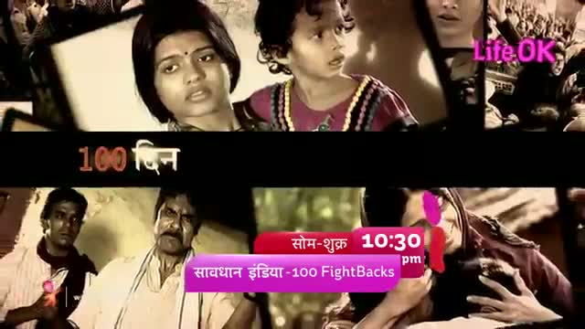 Savdhaan India - 100 Din, 100 Fightbacks