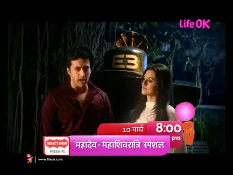 Mahashivratri Mahaepisode - Savitri
