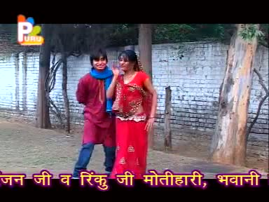 Kutta Sanghe (Latest Bhojpuri $exy Girl Romantic Dance Video Song Of 2013) By Amit Raja