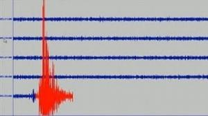 4.7 earthquake rattles Southern California 3/11/2013