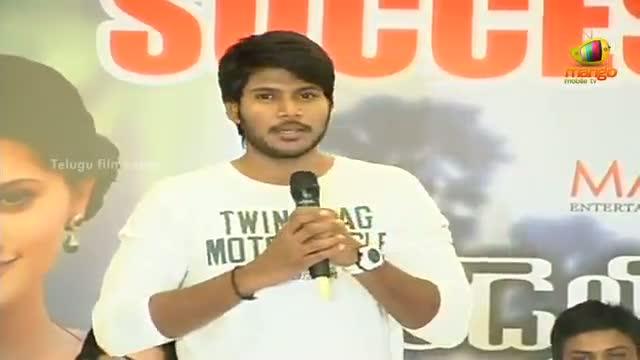 Gundello Godari Movie Success Meet - Sundeep Kishan Speech - Lakshmi Manchu, Sundeep Kishan, Ilayaraja - Telugu Cinema Movies