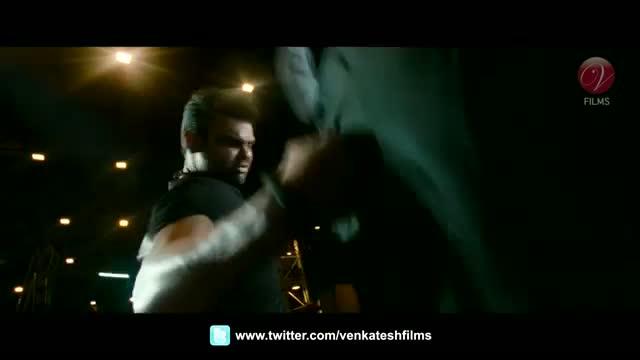 Rocky Theatrical Trailer - ROCKY (Bengali Movie 2013)