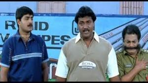 Aaduthu Paaduthu Review