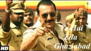 Ye Hai Zila Ghaziabad (Full Video Song) - Zila Ghaziabad | Sanjay Dutt, Arshad Warsi & Shriya Saran