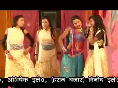 Kamar Me Ho Dardiya (Bhojpuri Romantic Hot $exy Girl Dance Video New Song Of 2013) - From Man Bigaar Delu